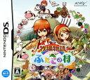 【中古】牧場物語 ふたごの村ソフト:ニンテンドーDSソフト/シミュレーション・ゲーム