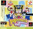 【中古】ポップンミュージック2ソフト:プレイステーションソフト/シミュレーション・ゲーム