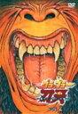 【中古】2.グラップラー刃牙 最大トーナメント編 【DVD】/菊池正美