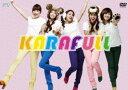 【中古】KARA/KARAFULL BO...