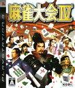 【中古】麻雀大会4ソフト:プレイステーション3ソフト/テーブル・ゲーム