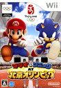 【中古】マリオ&ソニック AT 北京オリンピックソフト:Wiiソフト/任天堂キャラクター ゲーム