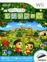 【中古】街へいこうよ どうぶつの森 Wiiスピーク付き (同梱版)ソフト:Wiiソフト/任天堂キャラクター・ゲーム