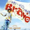 【中古】Brave/ナオト・インティライミCDシングル/邦楽