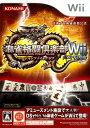 【中古】麻雀格闘倶楽部Wii Wi?Fi対応ソフト:Wiiソフト/テーブル・ゲーム