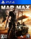 【中古】【18歳以上対象】マッドマックスソフト:プレイステーション4ソフト/TV/映画・ゲーム