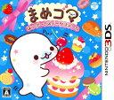 【中古】まめゴマ はっぴー!スイーツファームソフト:ニンテンドー3DSソフト/マンガアニメ・ゲーム