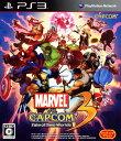 【中古】MARVEL VS. CAPCOM3 Fate of Two Worldsソフト:プレイステーション3ソフト/アクション・ゲーム