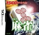 【中古】麻雀 1500 DS spirits Vol.1ソフト:ニンテンドーDSソフト/テーブル・ゲーム