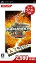 【中古】麻雀格闘倶楽部 全国対戦版 コナミ ザ ベストソフト:PSPソフト/テーブル・ゲーム