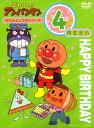 【中古】それいけ!アンパンマン おたんじょうびシリーズ 4月生まれ/戸田恵子DVD/キッズ