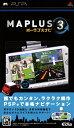 【中古】MAPLUS ポータブルナビ3ソフト:PSPソフト/その他・ゲーム