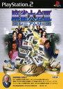 【中古】麻雀大会3 ミレニアムリーグソフト:プレイステーション2ソフト/テーブル・ゲーム