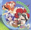 【中古】「ぽぽたん」オリジナルサウンドトラック POPO MUSIC/アニメ・サントラ