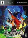 【中古】魔女と百騎兵 (限定版)ソフト:プレイステーション3ソフト/ロールプレイング・ゲーム