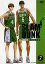 【中古】7.SLAM DUNK 【DVD】/草尾毅