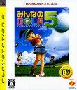 【中古】みんなのGOLF5 PlayStation3 the...