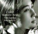 【中古】ZARD Request Best−beautiful memory−(DVD付)/ZARDCDアルバム/邦楽