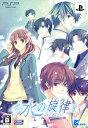 【中古】水の旋律 (限定版)ソフト:PSPソフト/恋愛青春・ゲーム