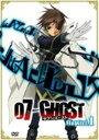 【中古】1.07-GHOST 【DVD】/斎賀みつきDVD/SF