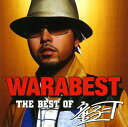 饶舌, 嘻哈 - 【中古】WARABEST 〜THE BEST OF 童子−T〜/童子−T
