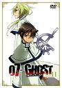 【中古】11.07-GHOST 【DVD】/斎賀みつきDVD/SF