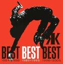 【中古】BEST!BEST!BEST! 1989〜1995/吉川晃司CDアルバム/邦楽