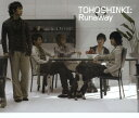 【中古】Runaway/My Girlfriend(YUCHUN from 東方神起)/東方神起