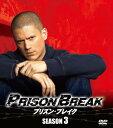 【中古】TV】プリズン・ブレイク 3rd コンパクト・BOX 【DVD】/ウェントワース・ミラー