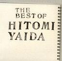 【中古】THE BEST OF HITOMI YAIDA/矢井田瞳CDアルバム/邦楽