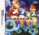 【中古】メテオスソフト:ニンテンドーDSソフト/パズル・ゲーム