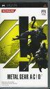 【中古】METAL GEAR AC!D2ソフト:PSPソフト/アクション・ゲーム