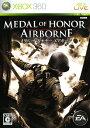 【中古】メダル オブ オナー エアボーンソフト:Xbox360ソフト/シューティング・ゲーム