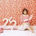 【中古】25〜ヴァンサンク〜(初回生産限定盤)(DVD付)/安倍なつみCDアルバム/邦楽