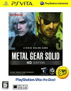 【中古】METAL GEAR SOLID HD EDITIO...