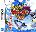 【中古】めざせ!!釣りマスターDSソフト:ニンテンドーDSソフト/スポーツ・ゲーム