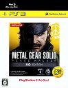 【中古】METAL GEAR SOLID PEACE WALKER HD EDITION PlayStation3 the Bestソフト:プレイステーション3ソフト/ハンティングアクション ゲーム