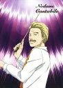 【中古】のだめカンタービレ Volume.04 /川澄綾子DVD/女の子