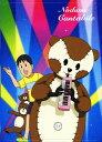 【中古】のだめカンタービレ Volume.06 /川澄綾子DVD/女の子