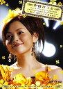 【中古】安倍なつみコンサートツアー2006春〜おとめち