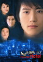 【中古】5.五星大飯店 Five Star Hotel BOX (完) 【DVD】/ジュンニンDVD/韓流・華流