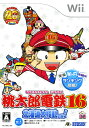【中古】桃太郎電鉄16 北海道大移動の巻!ソフト:Wiiソフト/テーブル ゲーム