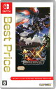 【中古】モンスターハンターダブルクロス Nintendo Switch Ver. Best Priceソフト:ニンテンドーSwitchソフト/ハンティングアクション ゲーム