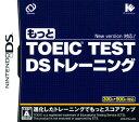 【中古】もっと TOEIC TEST DSトレーニングソフト:ニンテンドーDSソフト/脳トレ学習・ゲーム