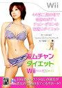 【中古】モムチャンダイエットWii フィギュアロビクス by チョン・ダヨンソフト:Wiiソフト/スポーツ・ゲーム
