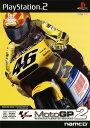 【中古】MotoGP2ソフト:プレイステーション2ソフト/モータースポーツ・ゲーム