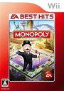 【中古】MONOPOLY EA BEST HITSソフト:Wiiソフト/テーブル・ゲーム