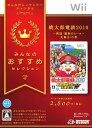 【SOY受賞】【中古】桃太郎電鉄2010 戦国・維新のヒーロ...
