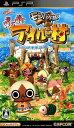 【中古】モンハン日記 ぽかぽかアイルー村ソフト:PSPソフト/アドベンチャー・ゲ