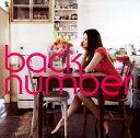 【中古】花束/back numberCDシングル/邦楽